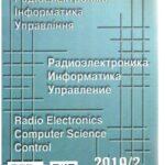 2019-Радиоэлектроника-титульный